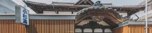 昭和8年創業の老舗銭湯 小杉湯